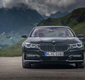 BMW 740e iPerformanc