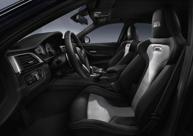 BMW M3 Edition - 30 Jahre M3 - 06