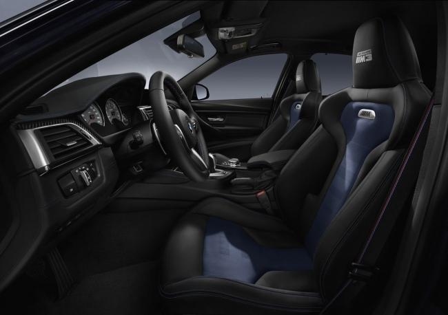BMW M3 Edition - 30 Jahre M3 - 05