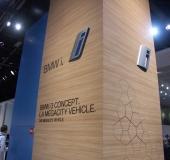Mondial Auto Paris 2012 - BMW i