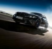 BMW M2 Black Edition - 06