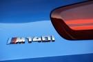BMW Série 1 - Facelift 2017 - 24