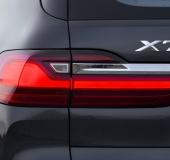 BMW X7 2018 - 29
