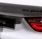 GIMS 2016 - BMW - ACSchnitzer - Alpina - Hamann - 61