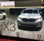 BMW Mondial Automobile Paris 2018 - 024