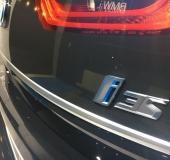 BMW Mondial Automobile Paris 2018 - 058