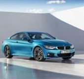 Nouvelle BMW Serie 4 - 2017 - 28