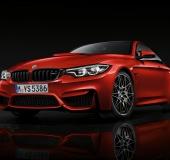 Nouvelle BMW Serie 4 - 2017 - 01