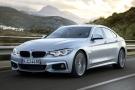 Nouvelle BMW Serie 4 - 2017 - 51