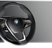 La nouvelle BMW Serie 5 Berline - 2016 - 134