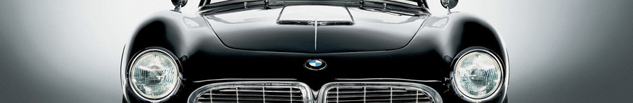 prot ger sa bmw contre le vol. Black Bedroom Furniture Sets. Home Design Ideas