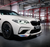 BMW-M2-Competition-Edition-Heritage-22