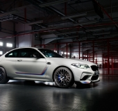 BMW-M2-Competition-Edition-Heritage-23