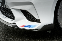 BMW-M2-Competition-Edition-Heritage-12