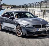 BMW M4 GTS