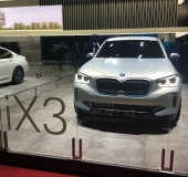 BMW Mondial Automobile Paris 2018 - 024