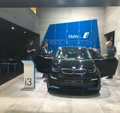 BMW Mondial Automobile Paris 2018 - 056