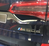 BMW Mondial Automobile Paris 2018 - 068