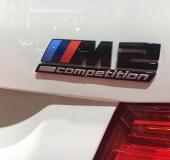 BMW Mondial Automobile Paris 2018 - 077
