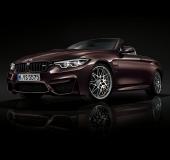 Nouvelle BMW Serie 4 - 2017 - 10